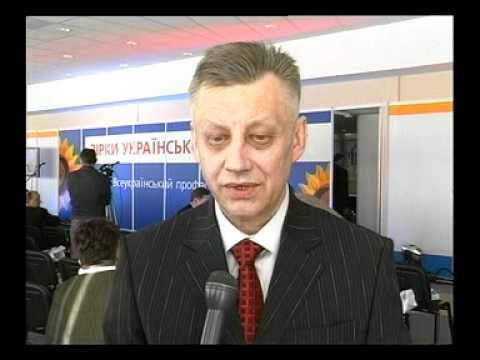 2005-Конкурс-Звезды туризма Украины.