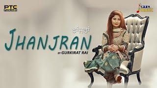Jhanjran (Full Video) | Gurkirat Rai | PTC Music | PTC Punjabi | Latest Punjabi Song 2018