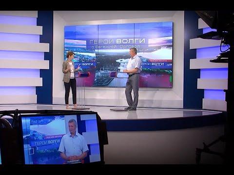 """Максим Черкасов в программе """"Герои Волги"""""""