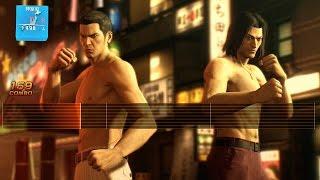 Ryu Ga Gotoku 6 - Karaoke - TONIGHT