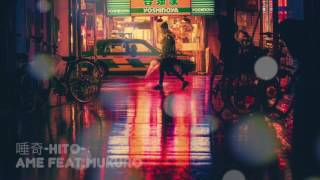唾奇×HANG - ame (feat. MuKuRo)