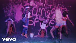 स्पाइस - GUM [आधिकारिक वीडियो]