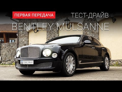Bentley Mulsanne Individual