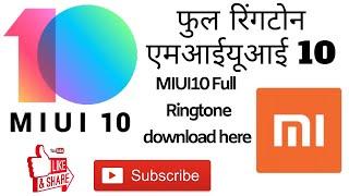 Xiaomi | Mi | MIUI10 | All Ringtones free download | here👇
