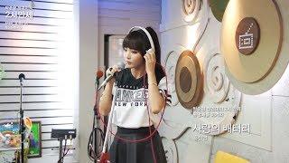 박준형 정경미의 2시만세 - Hong Jin-young - Love Battery, 홍진영 - 사랑의 배터리 20140521
