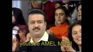 """الفنان المنذر بن عمار ــــ الله على التونسية """"فديو نادر"""""""