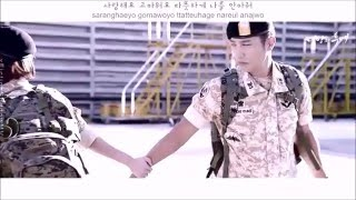Davichi -This love (Descendants of the sun Ost) Sub Español - Hangul -Roma  | 다비치 - 이사랑
