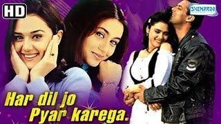 Dilwale Movie 2015 | Shahrukh Khan & Kajol | Varun Dhawan & Kriti Sanon | Rohit Shetty | Event width=