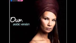 Oum shine arabic version  أغنية جميلة جدا