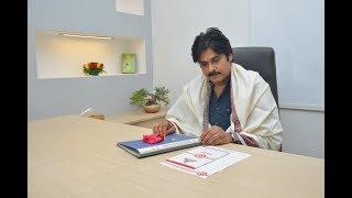 భరత మాత సాక్షిగా జనసేన కార్యాలయం ప్రారంభం  || JanaSena || Pawan Kalyan|