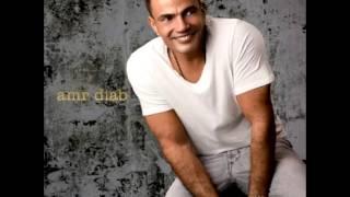 Amr Diab...Maadarsh Ana | عمرو دياب...مقدر ش انا