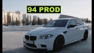 BMW M5 MOHA LA SQUALE