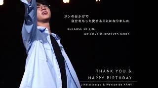 181204 Happy Birthday to Jin