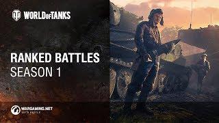 World of Tanks - Ranked Battles: Season 1