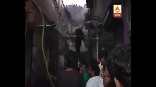Fire at Rajabazar slum