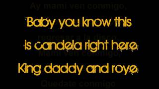 Ven Conmigo - Daddy Yankee Ft. Prince Royce - YMP (Official Lyrics) HD