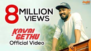 Kovai Gethu Anthem   The Times Of India   Hiphop Tamizha