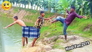 Indian New funny Video😄-😅Hindi Comedy Videos 2019-Episode-56--Indian Fun    ME Tv