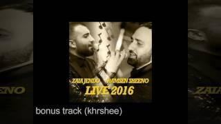 Zaia Jendo & Ramsen Sheeno 2016  khrshee