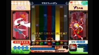 Pop'n Music 12 Iroha - サヨナラ・ヘヴン EX (39)