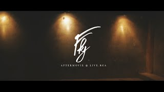FKJ @LIVE.RCA (Aftermovie)