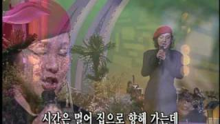 KBS歌謡舞台より。「내 사랑 내 곁에(私の愛私の隣に)」 キム・スヒ