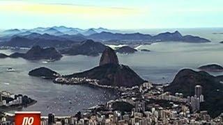 Rio de Janeiro   Criação Divina, Deus fez você pra mim