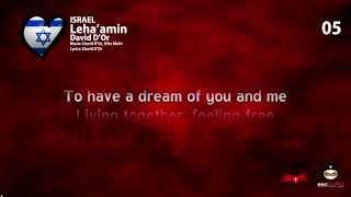 David D'Or -Leha'amin (Israel) Eurovision Song Contest 2004