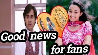Time slot change again | YUDKBH | Wings news