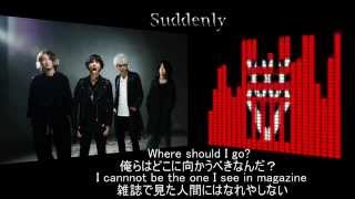 ONE OK ROCK--Suddenly【和訳・歌詞付き】