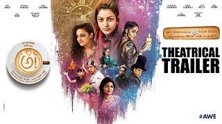Awe Theatrical Trailer [4K]   అ!   Prasanth Varma   Nani   #AweTrailer
