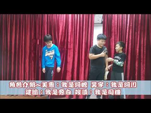 期末表演練習版2 - YouTube