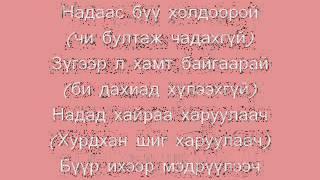 Pinklynx-But you lyrics