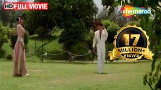 Sanam Harjai - Hindi Full Movies - Himanshu - Saadhika - Simran - Popular Hindi Movie width=