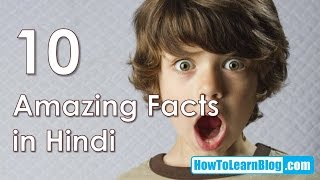 World's Amazing Facts in Hindi