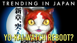 Yo-kai Watch Reboots Franchise with New Movie?