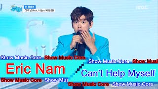 [Comeback Stage] Eric Nam - Can't Help Myself, 에릭남(feat. 버논) - 못 참겠어 Show Music core 20160716