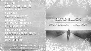 David Black - Нема извинувања (2015)