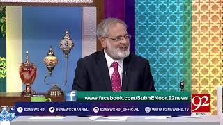 Subh E Noor - 04 December 2017 - 92NewsHDPlus