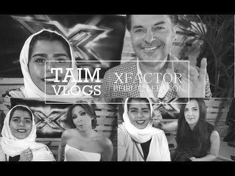 TAIM IN LEBANON | كواليس حضوري اكس فاكتور - من أحلى التجارب
