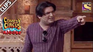 Kapil Signs A New Film | Comedy Circus Ke Ajoobe