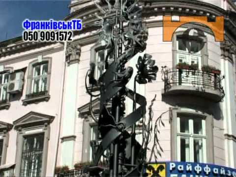 Boychucstudio presents: Ivano-Frankivsk – starsiti in center Europe.21.