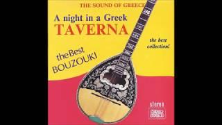 Greek music - Kira Giorgena