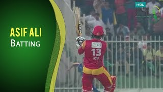 PSL 2017 Playoff 2: Karachi Kings vs. Islamabad United - Asif Ali Batting