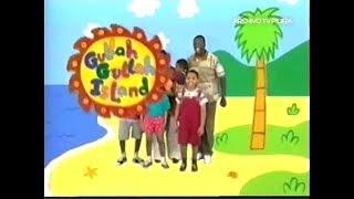 La Isla Gola Gola - Presentación Español Latino
