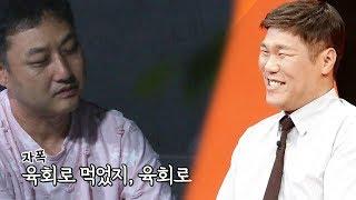 김수용, 불행 배틀 중 '말 고환 육회' 먹은 사연 공개 @미운 우리 새끼 52회 20170903