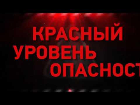 Видеопособие по действиям граждан в случае установления уровней террористической опасности
