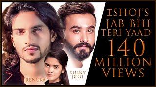 I-SHOJ - Jab Bhi Teri Yaad   Official Music Video - Jab bhi teri yaad aayegi width=