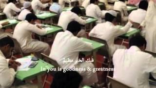 Antal Amal - Osama al Salman (Halal Nasheed. No Music)