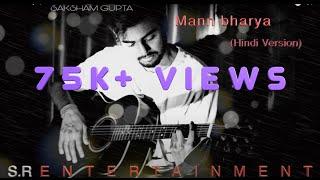Mann bharya   Hindi version